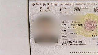 فيديو..سائح صيني يتحول للاجئ في ألمانيا
