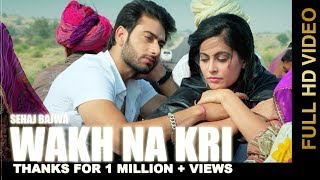 Wakh Na Kri (Full Video) || Sehaj Bajwa || Swagan Records || Latest Punjabi Song 2017
