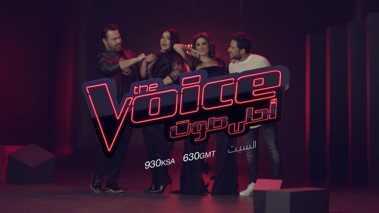 The Voice Mbc1