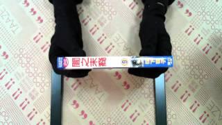 TAAZE|讀冊生活網路書店「闇之末裔(9)」,找二手書請至http://www.taaze.tw/sing.html?pid=11300604426,找新書請 ...