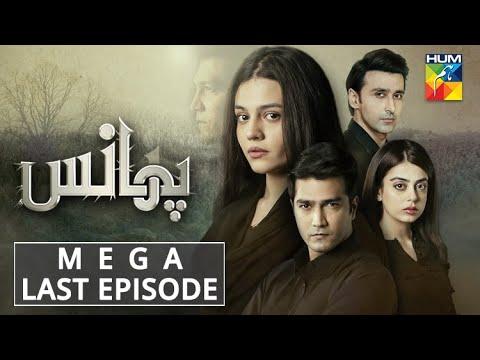 Phaans   Mega Last Episode   HUM TV   Drama   23 July 2021