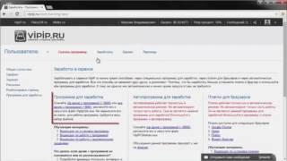 Система ковалева хак заработок в интернете от 1000 руб в день