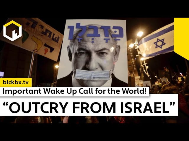 OUTCRY TO THE WORLD, FROM ISRAEL!!! (NL+ENG subtitles)