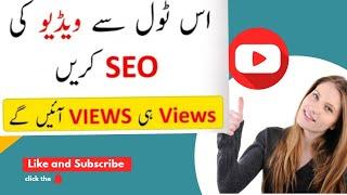 Youtube video SEO seo for youtube channel  Youtube seo tool