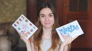 видео Полезные книги по саморазвитию, творчеству, бизнесу. Умные книги для женщин и мужчин