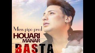 HOUARI MANAR 2015- MAGHBENTAK MAHDART FIK (paroles: abdelhak souak)