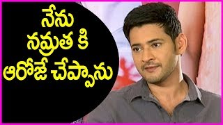 Mahesh babu about his wife namratha | spyder movie latest interview