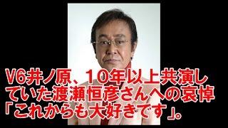 俳優・渡瀬恒彦さん(享年72)が14日に亡くなったことを受け、渡瀬...