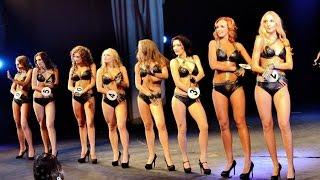 видео: Конкурс Ярославская Красавица 2014 (финал). Тур 2. Купальники.