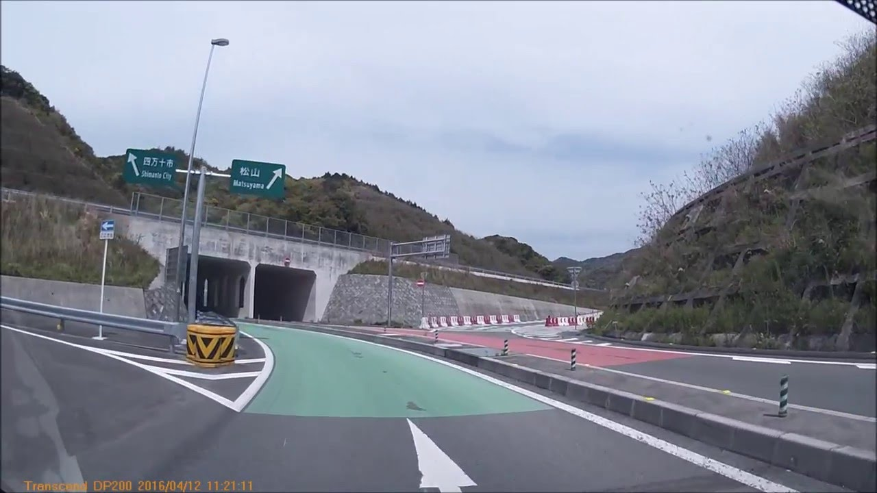 津島高田ICから遊子水荷浦段畑ま...