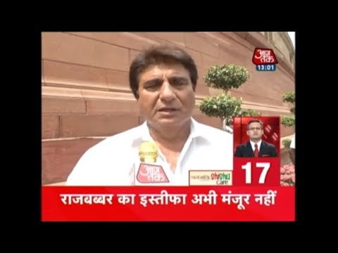 Nonstop 100 | Resignation Spree In Congress After Plenary Session; Raj Babbar Resigns From Post