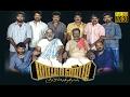 New Tamil Movie Mayandi Kudumbathar Seeman Manivannan Superhit Movie HD