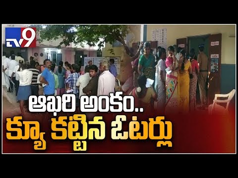 Final round of voting underway in India's marathon elections - TV9