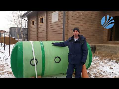 Септик Флотенк, установка автономной канализации FloTenk, Солнечногорск.