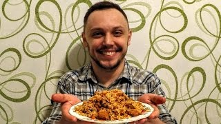 Узбекский плов в казане - принцип вкусного приготовления плова на стол(Как правильно приготовить узбекский плов в казане из мяса свинины: Ингредиенты на рецепт плова по узбекски:..., 2016-12-23T05:00:00.000Z)