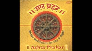 Nit Hari Sumiran - Ashta Prahar (Ashit & Hema Desai)