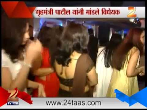 zee24|DANCE BAR BAN IN 3 STAR AND 5 STAR HOTELS