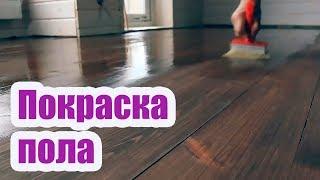 как сделать красивый деревянный пол под старину своими руками