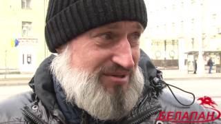 Опрос на улицах Минска: Что вы будете делать, если начнется война?