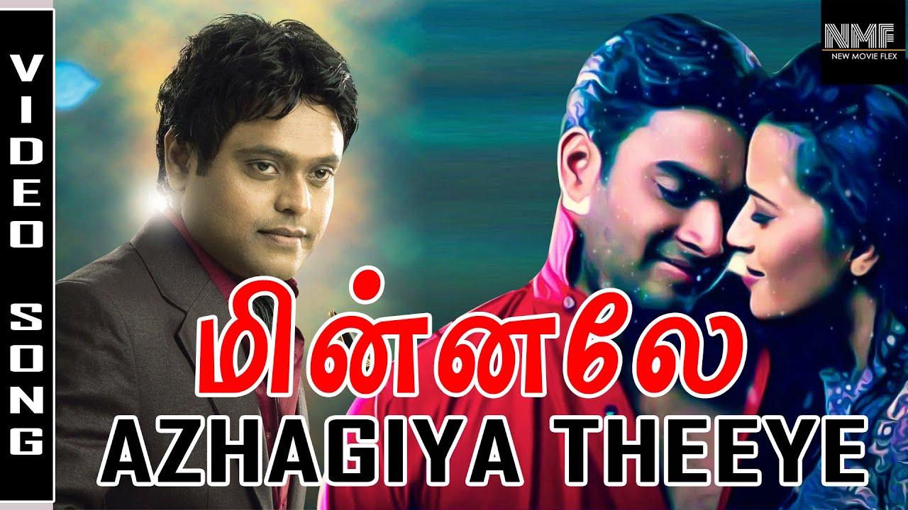 Download Azhagiya Theeye - Minnale   Madhavan   Reema Sen   Harris Jayaraj   Gautham Vasudev Menon