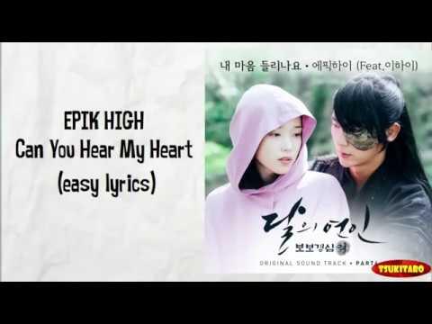 Epik High - Can You Hear My Heart Lyrics (karaoke with easy lyrics)