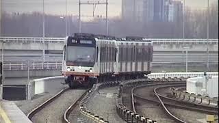 Met de Sneltram en Metro naar Amstelveen in 1997