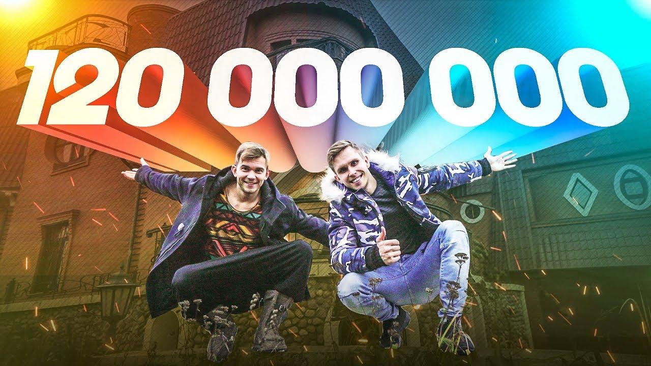 Купил Особняк за 120 000 000 Рублей! Archo Morris VS Vlad Iss!