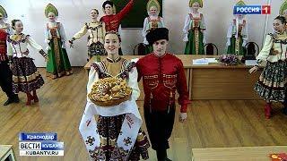 В краевой столице открылся Российско-Германский форум