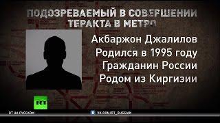 В Санкт-Петербург прибыла семья подозреваемого в теракте