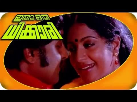 Ente Janmam Nee Eduthu .....(Movie: Ithaa Oru Dhikkaari)