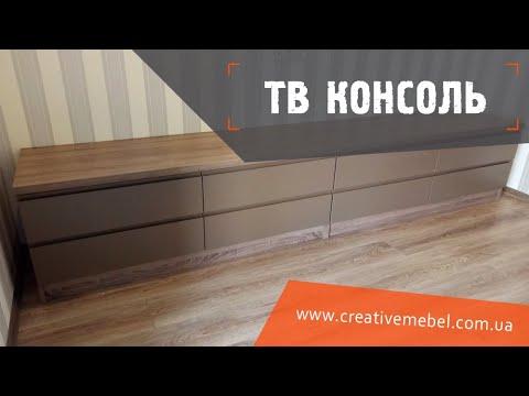 ТВ КОНСОЛЬ (ДСП-ДУБ СОНОМА ТРЮФЕЛЬ/МДФ-ФАРБОВАНИЙ)