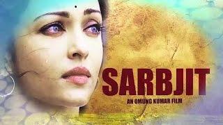 Сарабджит (2016) Официальный трейлер