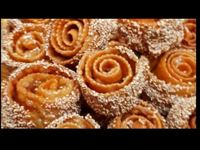حلوى رمضانيه جديدة روعة // الحلوى الملفوفة//جديد حلويات رمضان//بمقادير بسيطة موجودة في كل بيت