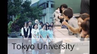 Universities of tokyo (part 28)