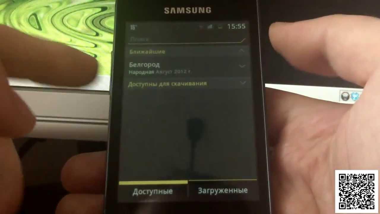 Обзор Яндекс Навигатора для Android гаджетов