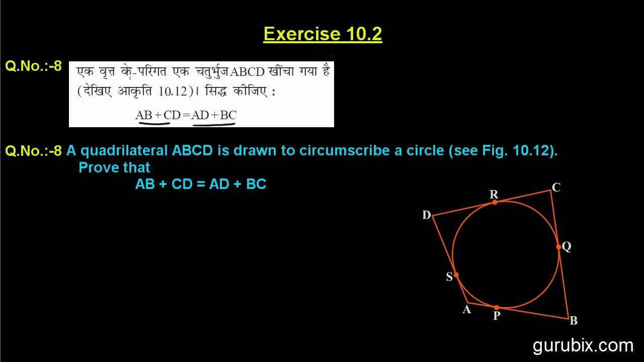 Hindi ex 102 q8 a quadrilateral abcd is drawn to ch 10 hindi ex 102 q8 a quadrilateral abcd is drawn to ch 10 math for class x cbse youtube ccuart Gallery