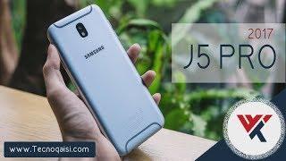 مراجعة شاملة لهاتف Samsung Galaxy J5 Pro 2017 | سعر مناسب واداء ممتاز