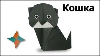 Оригами кошка: видео мастер-класс