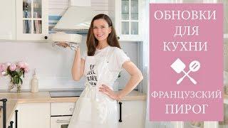 как полюбить готовить