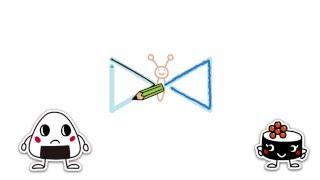 関連する無料教材プリント☆ → 【運筆】線の練習「三角形をかこう!」 ht...