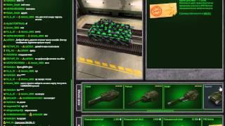 сТриМы расПисАниЕ по игре танки онлайн