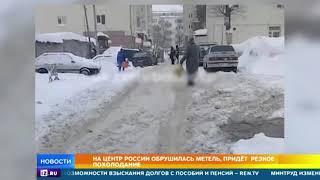 Весна отменяется: в центральную Россию придет резкое похолодание