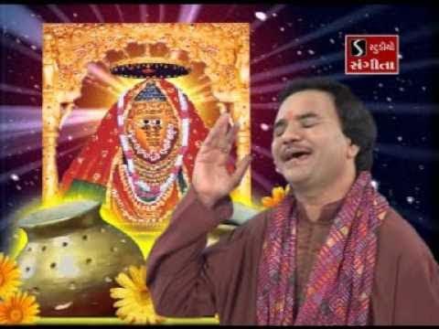 Ashapura Maa Na Garba - Ashapura Din Dayadi - Hemant Chauhan