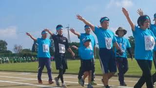 2017徳之島町体育祭1