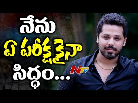 Actor Nandu Responds on SIT Notices || Drugs Case || NTV