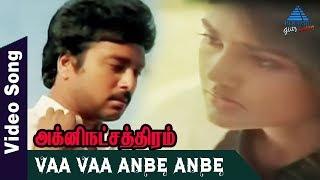 Agni Natchathiram Tamil Movie Songs   Vaa Vaa Anbe Anbe  Song   Karthik   Nirosha   Ilayaraja