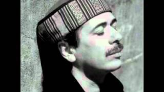 Carlos Santana - Veracruz