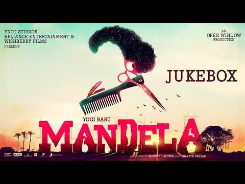Mandela - Jukebox | Yogi Babu | Bharath Sankar | Madonne Ashwin