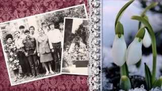 Презентация на Юбилей мамы 60 лет. Юбилейная презентация маме, ч.2