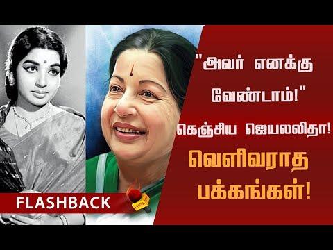 """``நான் தமிழ்ப் பெண்! கன்னடப் பெண் அல்ல""""!   Memories of #Jayalalithaa"""